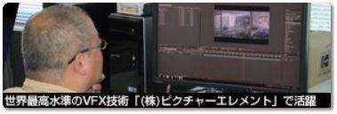 コスパ重視の映像・3DCG制作用PC...